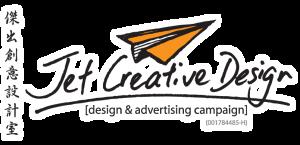 Jet Creative Design logo