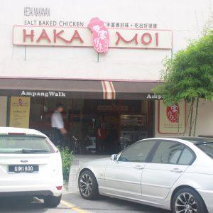 Hakamoi Concept Store