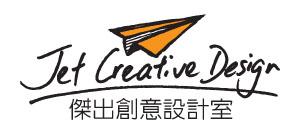 Jet Creative Design