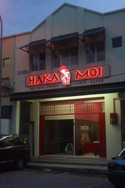 Haka Moi