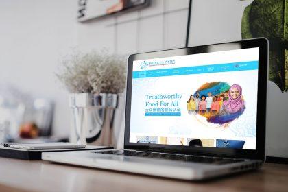 Imanbaba Web Design